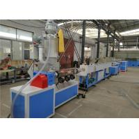 Buy cheap PE Plastic Extrusion Line Single Screw , PE Water Pipe Production Line Low Noise from wholesalers