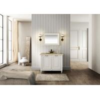 Buy cheap High quality apartment project mode PROVANCE classical bath cabinet with cheap from wholesalers