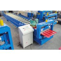 Buy cheap Asia Market 914 Material Roof Sheet Making Machine With SImens PLC Control product