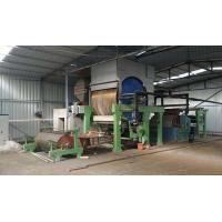 Buy cheap Small scale waste paper recycling 787mm toilet paper roll making machine price product