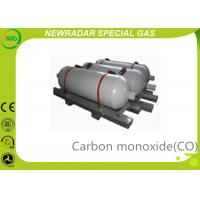 Quality Carbon Monoxide Electronic Gases Used In Industrial Production Of Acetic Acid for sale
