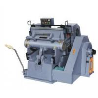 Buy cheap LC-750/930/1100 Die Cutting and creasing Machine product