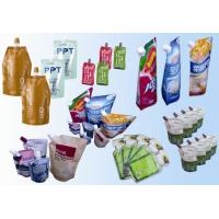 Laminated Spouted Pouches Packaging Poly Bags for Soybean Milk