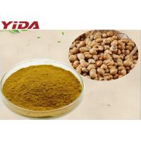 Buy cheap Organic Weight Losing Raw Materials Semen Coicis / Job'S Tears Seed / Coix Seed Powder product