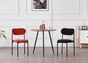 Buy cheap Iron 50pcs 43x43x79CM Modern Metal Dining Chairs product