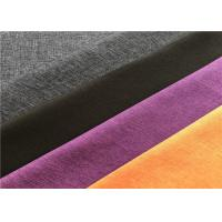 Quality 2/2 Twill Polyester Fabric Breathable , Water Resistant Polyester Fabric For for sale