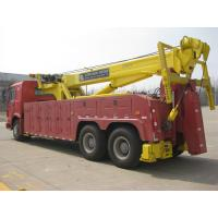 Buy cheap 20 ton rotator tow truck recovery wrecker for sale product