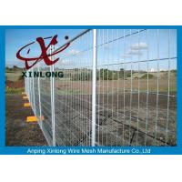 Buy cheap Security Temporary Fencing Panels Metal Base Temporary Site Fencing from wholesalers