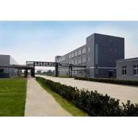 Guangzhou Meisi New Material Co.,Ltd