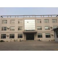 HRB Pack Group Co., Ltd