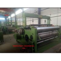 Buy cheap Stainless Steel Wire Mesh weaving machine from Anping ,China product