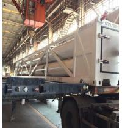 Wuhan Newradar Special Gas Co.,Ltd