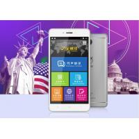 China Android System Travel Language Translator Mobile Phone Type 153.5 * 76.8 * 8.3mm on sale