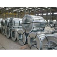 Buy cheap A304 steel coil product