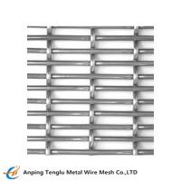 Buy cheap Stainless Steel Decorative Mesh Warp Bar Diameter: 3mm product