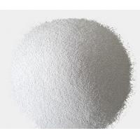 Buy cheap High Quality Vitamin B12 Powder 68-19-9 Vitamin low price from China from wholesalers