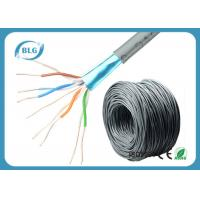 Buy cheap 1000ft Shielded Category 5e Ethernet Cable , Cat5e Internet Cable Gray Solid 24AWG product