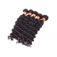 Buy cheap Soft Clean Virgin Indian Curly Hair 100% Unprocessed No Shedding Long Lasting product