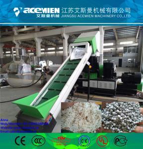 Buy cheap pe pp plastic pellet making machine plastic granules making machine/Plastic pelletizing machine for recycle pe pp film product