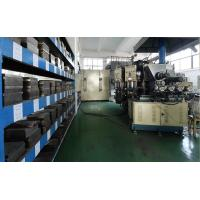 Chongqing Hanfan Technology Co., Ltd.