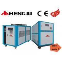Buy cheap Eco Friendly Air Cooled Packaged Chiller Open Type With Stainless Steel Tank product