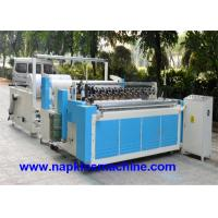 China Perforated Paper Cutting Jumbo Roll Slitting Machine , Toilet Paper Rewinding Machine on sale