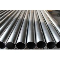 Buy cheap ASTM A213 / ASME SA213 TP304 / TP304L/TP316/TP316L Stainless Steel Seamless Tube(Tubos ), 3/4