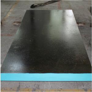 Buy cheap ASTM:P20+Ni; DIN:1.2738; GB:3Cr2Mo+Ni; JIS:PX4; ASSAB:718 product