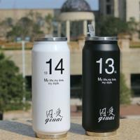 Buy cheap stainless steel bottle/vacuum cup/thermos tin can with stainless steel cover product
