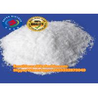 China Pharmaceutical Grade Amino Acid Supplements Chitosan for Food  CAS 9012-76-4 on sale