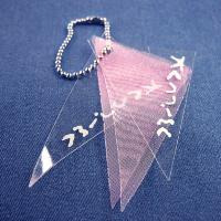 Buy cheap jewellery decoration plastic hang tags product
