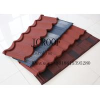Buy cheap Wind resistance galvanized Stone Coated Roofing Tiles for Middel East product