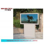 Android Outdoor Digital Signage Kiosk , Floor Standing Outdoor LCD Screen