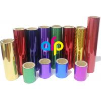 Buy cheap 26 Mic Holographic Lamination Film , Packing Premium Cold Laminating Film product