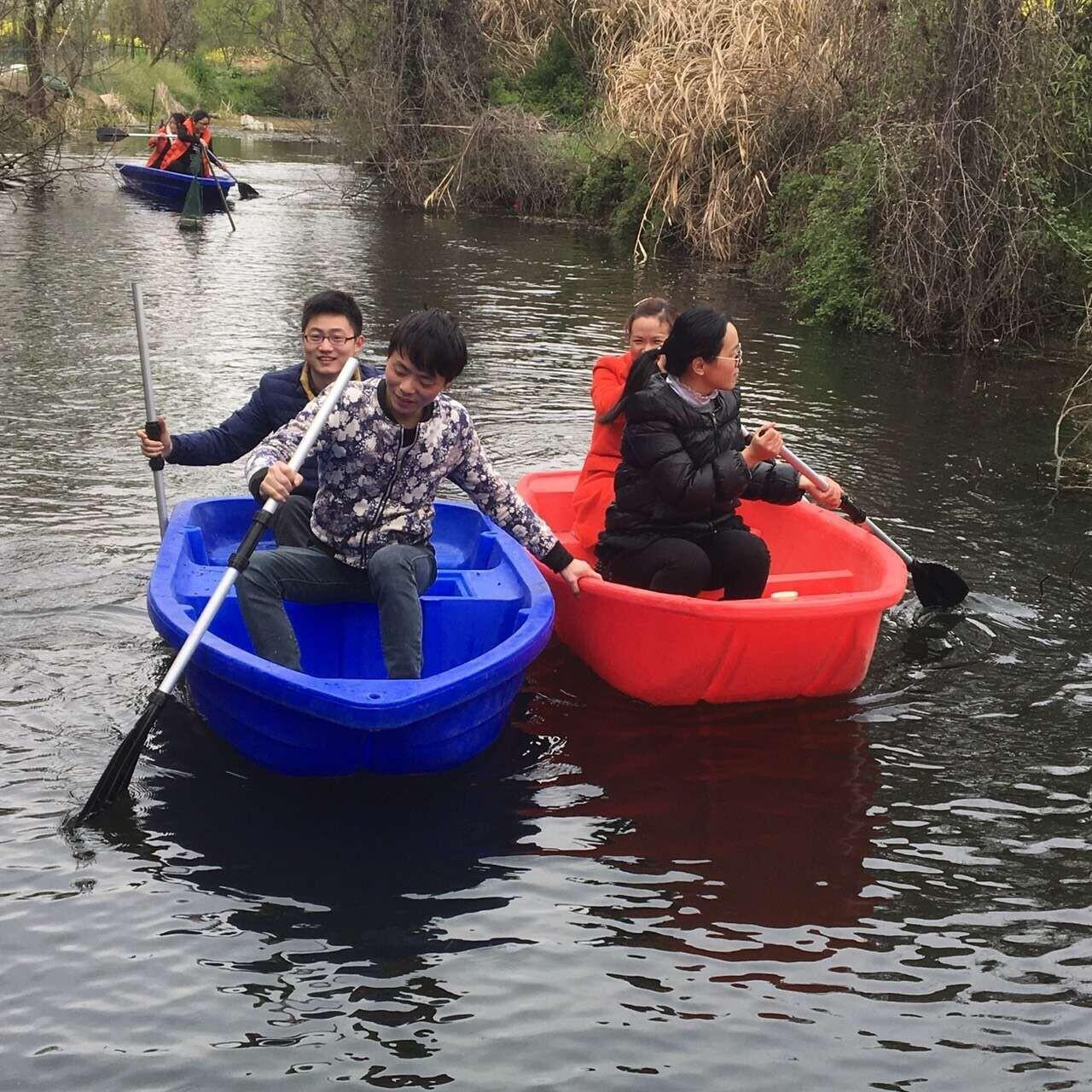 Buy cheap Treering high quality plastic boat  for  fishing length  2500 mm from wholesalers