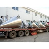 High Speed Conical Screw Blender With Heating And Cooling Auxiliary