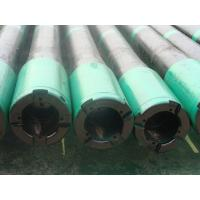 Buy cheap OCTG Oil Tubing from wholesalers