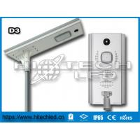 Buy cheap HT-SS-D360 4000lm~5500lm all in one solar led street light, Postes Solares Led para Alumbrado Público product