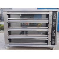 Buy cheap Four Deck Four Trays Electric Baking Oven Gas Electric Deck Oven for Bread product