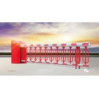 Buy cheap Hot Dipped Galvanized Automatic Boom Gates Heavy Duty With Fence Arm from wholesalers