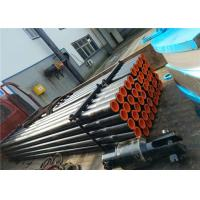 Buy cheap 6m Length HDD Drill Pipe Oil Drilling Rig S135 Material API Certification product