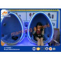 Buy cheap Interactive Vr Games 360 Degree Movie Theater L 2.13m*W 1.3m*H 1.9m product