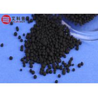 China Small Black Granule Sulfur Silane Coupling Agent , Light Odor Of Ethyl Alcohol on sale