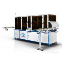 Buy cheap Wine Glass Bottle  Automatic Screen Printing And Hot Stamping Machine With LED UV Curing Device product