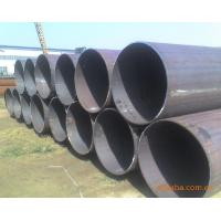 Buy cheap API 5L ERW Steel Line Pipes for Gas Transferring product