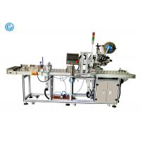 Buy cheap Automatic Filter Flat Labeling Machine Plane Round Custom Size product