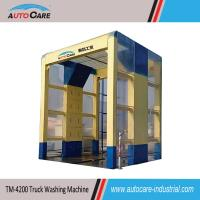 Buy cheap Heavy duty Truck Washing Equipment, Drive through Truck wash System with high pressure jet product