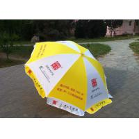Buy cheap Yellow And White Big Outdoor Umbrella , Commercial Custom Market Umbrellas product