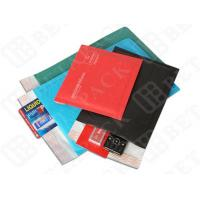 Buy cheap Coloured Mailing / Shipping Kraft Bubble Mailer Puncture Resistance product