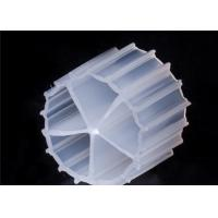 Buy cheap Anti Mildew Plastic Plant Protectors 60cm Length Multiple Extrusion from wholesalers